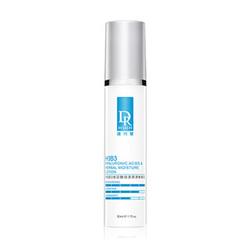 H3B3玻尿酸保濕潤澤精華乳