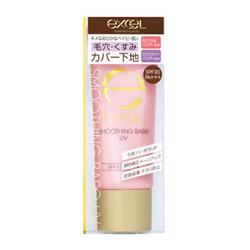 搪瓷柔滑妝前乳SPF30/PA+++