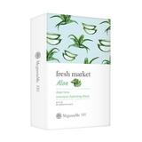 樂萃市集費拉蘆薈強效保濕面膜