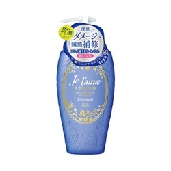 氨基酸修護護髮乳(深層保濕) AMINO TREATMENT DEEP MOIST