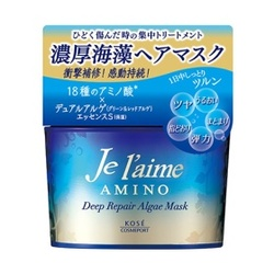 爵戀氨基酸深層修護髮霜 Je laime AMINO Deep Repair Hair Mask