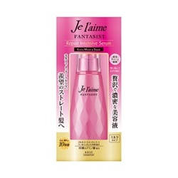 幻漾柔順護髮精華 FANTASIST REPAIR INTENSIVE SERUM A