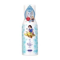 完美保濕乳液