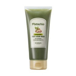 啵亮開心果去角質沐浴露 Pistachio Nourishing Body Scrub Wash