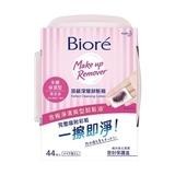 頂級深層卸粧棉(水嫩保濕型)