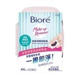 頂級深層卸粧棉(清爽淨膚型)