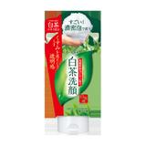 白茶多酚洗顏皂霜