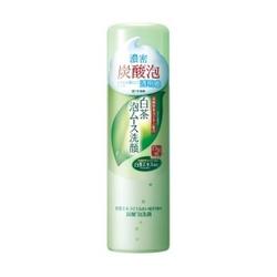 白茶多酚泡洗顏