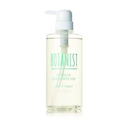 植物性舒涼沐浴乳
