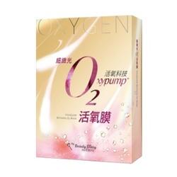 細緻光O2活氧膜
