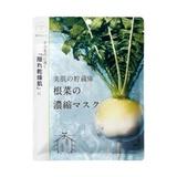 鮮蔬奇肌面膜(聖護院蘿蔔)