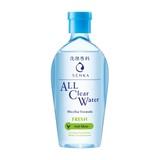 超微米控油卸粧水