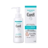潤浸保濕輕質卸粧油 Curél Makeup Cleansing Oil