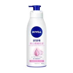 美白潤膚乳液 extra white radiant & smooth lotion