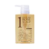 玫瑰洗髮精・1RO頭皮護理