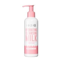 深層潔淨卸妝乳