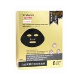 白金黑曜石透白黑面膜(升級版) Platinum Colloid&Hematite Extraction Whitening Black Facial Mask