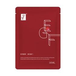 EGF賦活修護面膜
