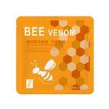 蜂萃賦活修護天絲面膜