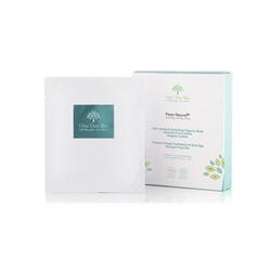 法國緊緻保濕面膜 Anti-aging & Hydrating Organic Mask