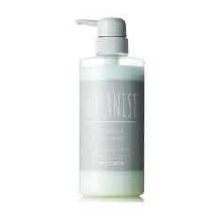 植物性潤髮乳(受損護理型)