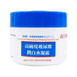 高純度玻尿酸潤白水凝霜
