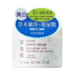 玻尿酸超淨白全效水凝凍