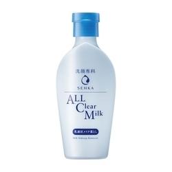 超微米極淨卸粧乳