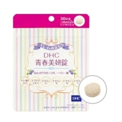 DHC青春美妍錠 DHC Pocket Supplement P.A.