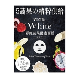 彩虹蔬果酵素面膜(水潤白) White Moisturizing Mask