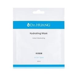 保濕面膜 Hydrating Mask