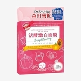 活酵激白面膜 DR. MORITA Active Enzyme BRIGHTENING Facial Mask