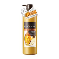 蜂蜜保濕營養護髮精華素