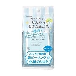 零油光去角質紙巾(控油版)