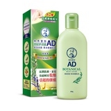 AD高效抗乾草本修復乳液