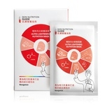 極致亮白營養面膜 ULTRA LIGHTENING NUTRITION MASK