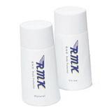 UV身體防曬乳