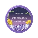 小蒼蘭滋養霜 Nourishing Cream-Freesia