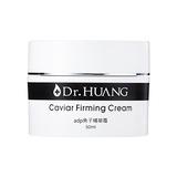 adp魚子精華霜 Caviar Firming Cream