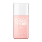 Oil Control!超控油UV校色飾底乳SPF50+★(粉色)