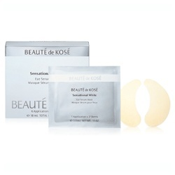 美白亮眼膜 Sensational White Eye Serum Mask