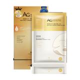 AG抗糖經典修復面膜 AG Ultimate Mask