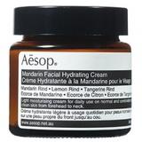 蜜柑水潤乳 Mandarin Facial Hydrating Cream