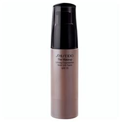 SHISEIDO 資生堂-專櫃 粉霜(含氣墊粉餅)-緊顏粉霜