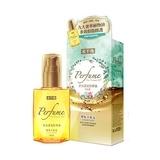 香水護髮精華油-輕盈款(曖昧不能說) Perfume Hair Treatment Oil- A Secret Love