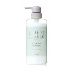 植物性清爽潤髮乳 (受損護理型)