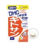 DHC甲殼素 DHC Chitosan