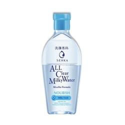 超微米雙層保濕卸妝水