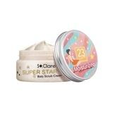 超級巨星美體磨砂膏(保濕) Super Star Body Scrub Cream