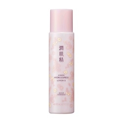 涵萃潤肌精化粧水II(滋潤)